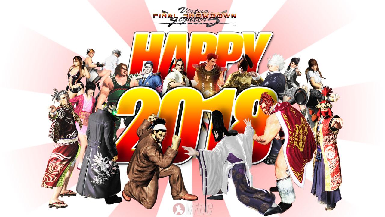 Happy-2018-Virtua-Fighter-5-Final-Showdown.jpg
