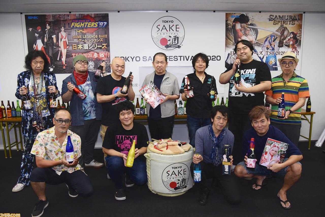 Sega Sake 2.jpg