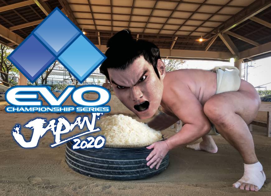 sumo rice evo japan 2020.jpg