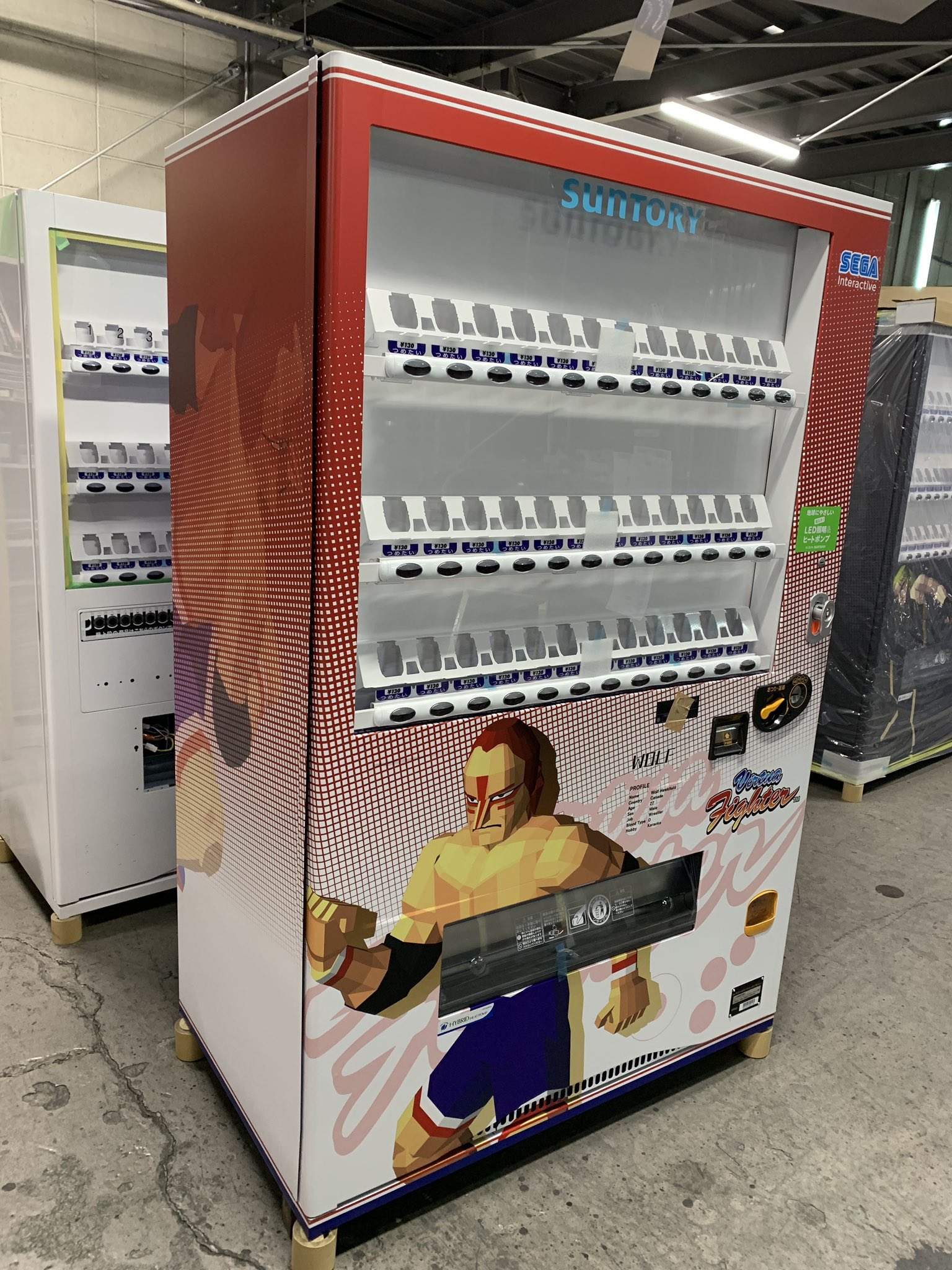 VF Wolf Vending Machine.jpg