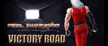Victory Road 2016.jpg