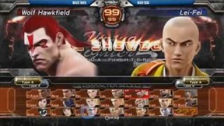 Mademan (WO) vs MAD-DOG (LE) - OHN14 VF5FS Group B
