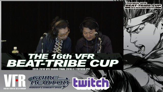 VF5FS 16th Beat-Tribe Cup
