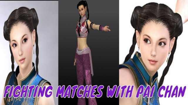 Virtua Fighter 5 Final Showdown Exiting Pai Chan matches!