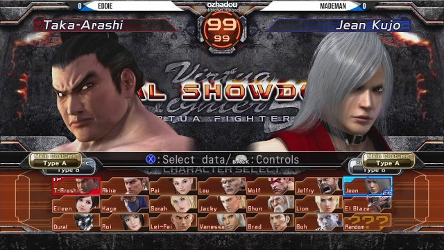 Virtua Fighter 5 Final Showdown - Bankstown Runbacks 01