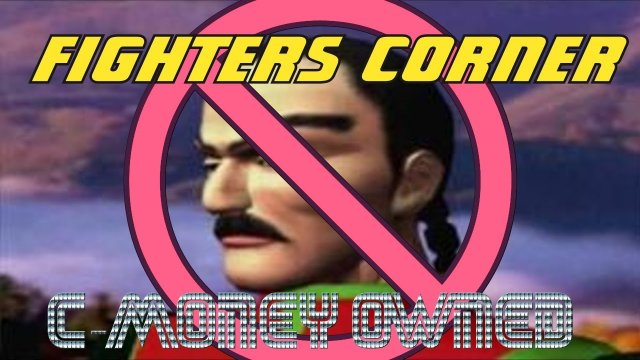 VIRTUA FIGHTER 5 FIGHTERS CORNER C MONEY MOLLYWOPED KRUSH GROOVE EDITION