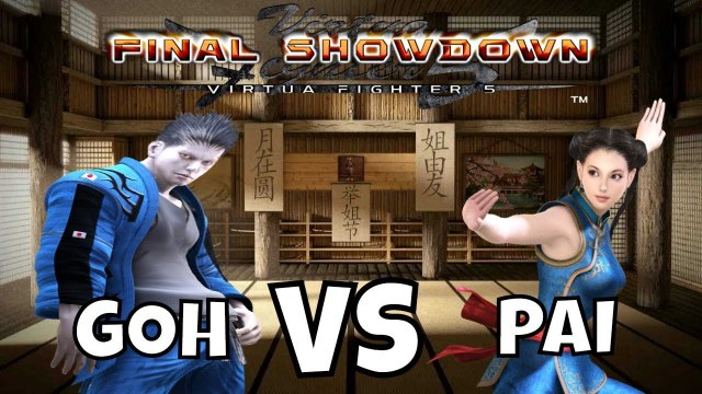 VF5FS- GOH'S BATTLE DOJO! (Virtua Fighter 5: Final Showdown)- Goh hinogami VS Pai Chan Matches, FGC.
