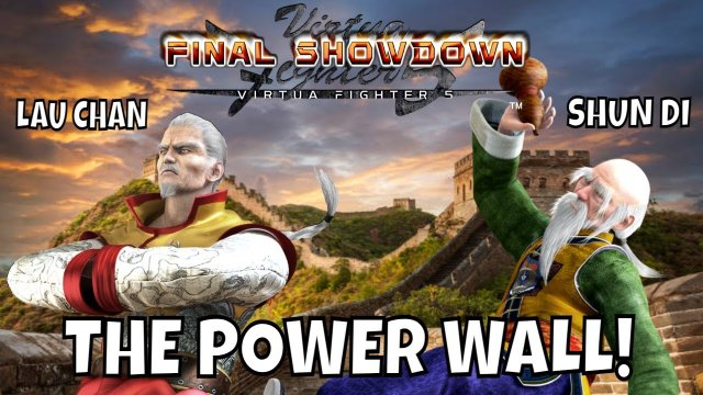 VF5FS- OLD MASTER'S POWER WALL! (Virtua Fighter 5: Final Showdown)- Lau Chan & Shun Di Matches, FGC.