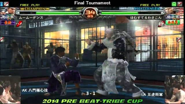 2014 PRE BEAT-TRIBE CUP GRAND FINAL 八門極心技(AK) VS 五虎将軍(LA) VF5FS 5on5 Games