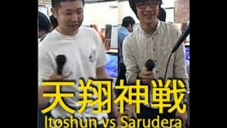 VF5FS Second Tenshoushin (Skylord) Battle - Itoshun (BR) v Sarudera (JA)