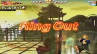 Virtua Fighter 4: Out of The Ring !