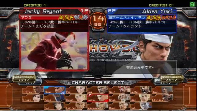 2015/9/27 VF5FS RANKING BATTLES