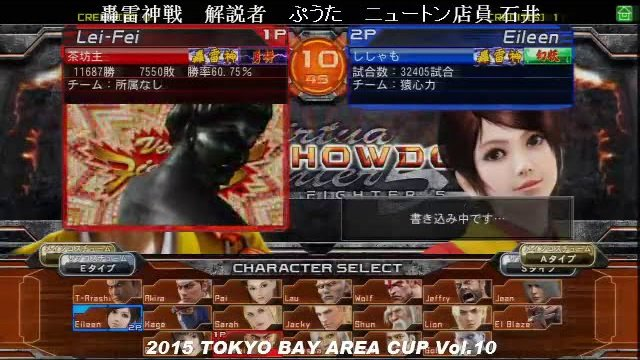 2015/10/25 VF5FS RANKING BATTLES