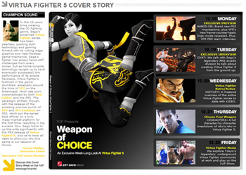 http://virtuafighter.com/news/images/1up_vf5.jpg