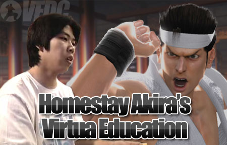 http://virtuafighter.com/news/images/homestay_akira_virtua_education.jpg