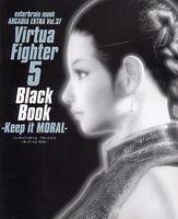 http://virtuafighter.com/news/images/vf5_black_book.jpg