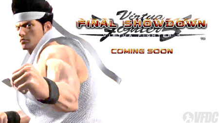 http://virtuafighter.com/news/images/vf5fs_coming_soon.jpg