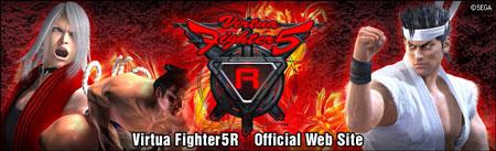 http://virtuafighter.com/news/images/vf5r_official_web_site.jpg
