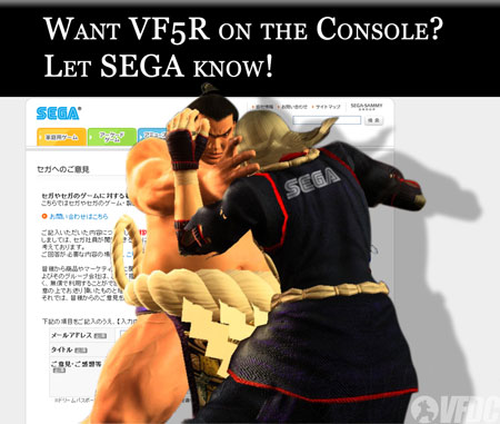 http://virtuafighter.com/news/images/want_vf5r_on_console.jpg